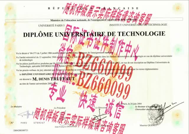 Watch and share 办理奈良女子大学毕业证成绩单[咨询微信:BZ660099]办理世界各国证书证件 GIFs on Gfycat