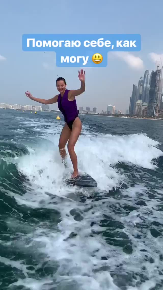 Watch and share Sofia_official_ 2018-12-21 21:57:33.795 GIFs by Pams Fruit Jam on Gfycat