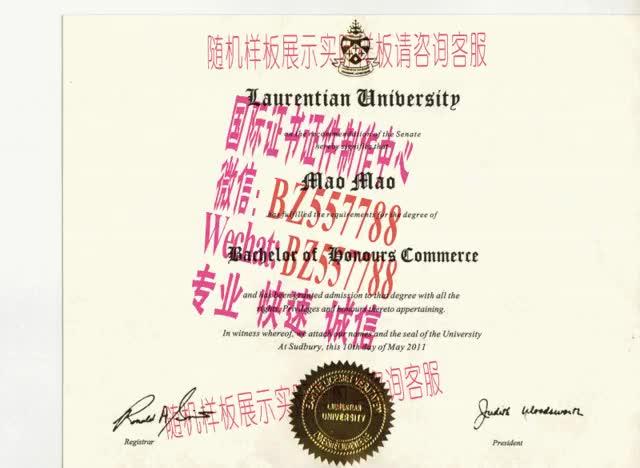 Watch and share 办理关东学院毕业证成绩单大学毕业证成绩单[咨询微信:BZ557788]办理世界各国证书证件 GIFs on Gfycat