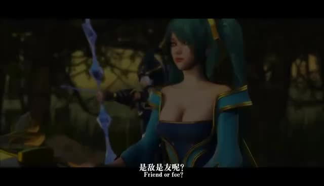 League of Legends, Ashe GIFs