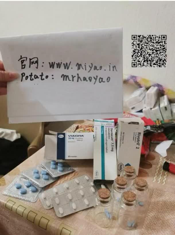 Watch and share 媚药兽用(官網 www.mrhaoyao.com) GIFs by 催情迷藥 on Gfycat