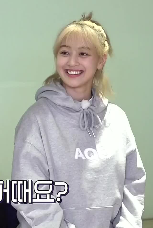 Watch and share Jihyo GIFs and Twice GIFs by Blueones on Gfycat