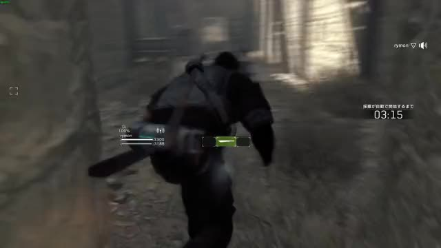 Watch and share Metal Gear Survive 02.16.2018 - 20.48.59.02.DVR GIFs on Gfycat