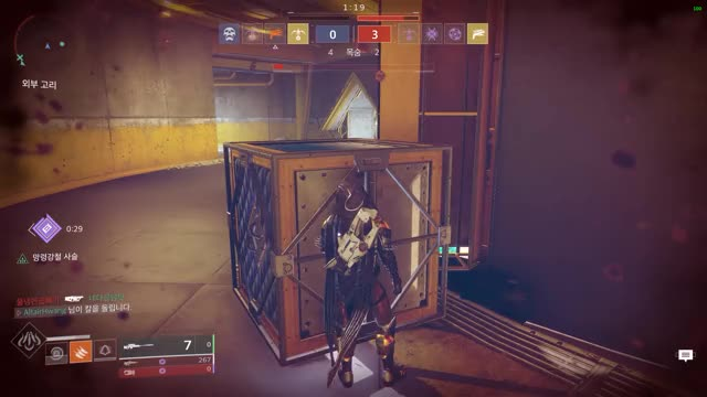 Watch 패권 2연타 GIF by @maackia_flos on Gfycat. Discover more destiny2 GIFs on Gfycat