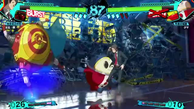 Watch and share Persona 4 Ultimax GIFs and Persona 4 Arena GIFs on Gfycat