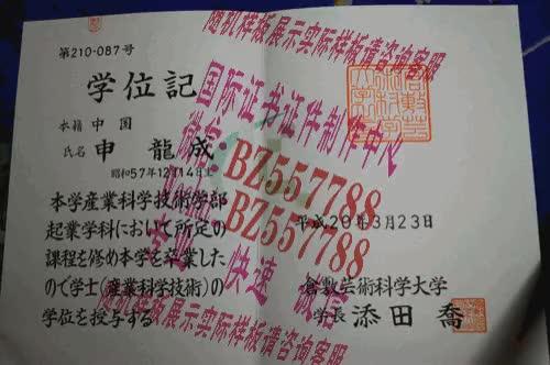 Watch and share 制作国立台湾科技大学毕业证成绩单[咨询微信:BZ557788]办理世界各国证书证件 GIFs on Gfycat