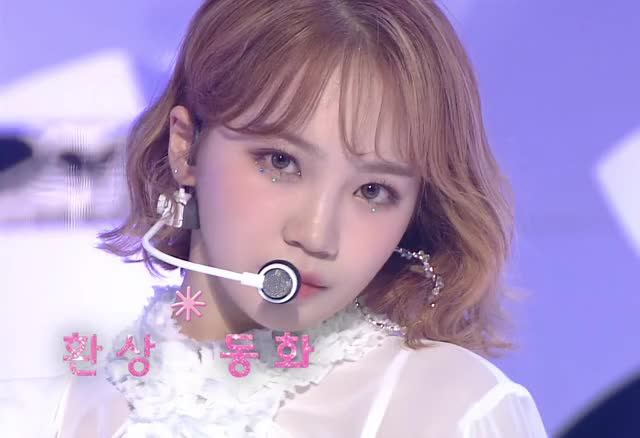 Watch and share Chaewon GIFs and Izone GIFs by itssarcazm on Gfycat