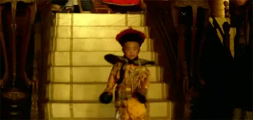 Watch and share The Last Emperor GIFs by carlosesquives on Gfycat