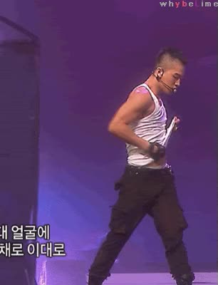 Watch TaeYang gif by bloodplusrocks GIF on Gfycat. Discover more related GIFs on Gfycat