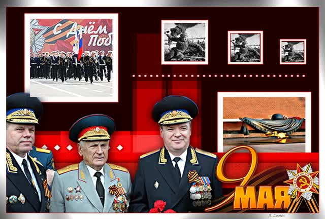 Watch and share День Победы 9 Мая – GIFs on Gfycat