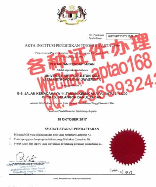 Watch and share 3133n-海南软件职业技术学院毕业证办理V【aptao168】Q【2296993243】-v9bv GIFs by 办理各种证件V+aptao168 on Gfycat
