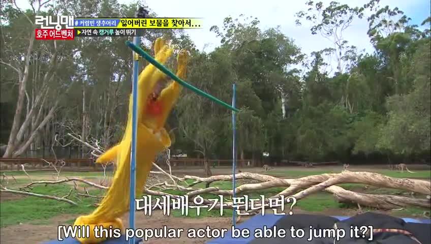 Kim Woo Bin ơi, hãy luôn vui vẻ và tràn đầy năng lượng như những khoảnh khắc trong Running Man này nhé! ảnh 7