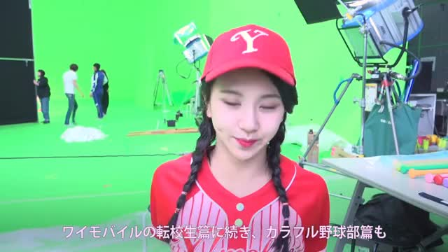 Watch and share Chaeyoung GIFs and Twice GIFs by Jer on Gfycat
