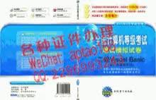 Watch and share Zlfxd-制作建设工程施工许可证多少钱V【aptao168】Q【2296993243】-z55x GIFs by 各种证件制作办理-微aptao168 on Gfycat