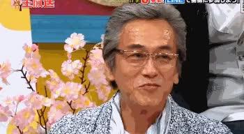 Watch イライラ GIF by @cgcalavri on Gfycat. Discover more おじいちゃん, イライラ GIFs on Gfycat
