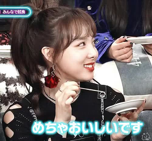 Watch this trending GIF by 1001twice (@gifters) on Gfycat. Discover more nayeon, trending, twice GIFs on Gfycat