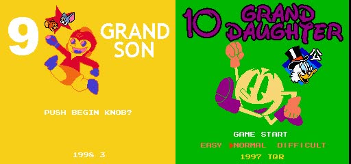 Watch and share Grand Son And Grand Daughter Remade By Nina-NintyRobo GIFs on Gfycat