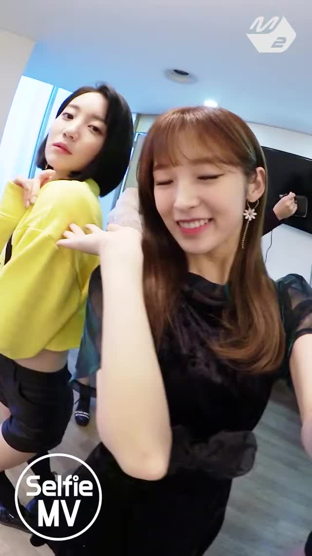 Watch Binnie ft Arin GIF by Bae Yoobin (@eatlasagna) on Gfycat. Discover more Arin, Binnie, Daily Binnie, Kpics, Kpop, Oh My Girl GIFs on Gfycat