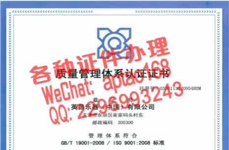 Watch and share 5z9rn-哪里能做假的工程师证V【aptao168】Q【2296993243】-7lr3 GIFs by 办理各种证件V+aptao168 on Gfycat