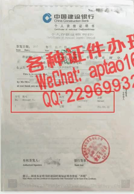 Watch and share 8kk2g-四川师范大学文理学院毕业证办理V【aptao168】Q【2296993243】-5d9r GIFs by 办理各种证件V+aptao168 on Gfycat