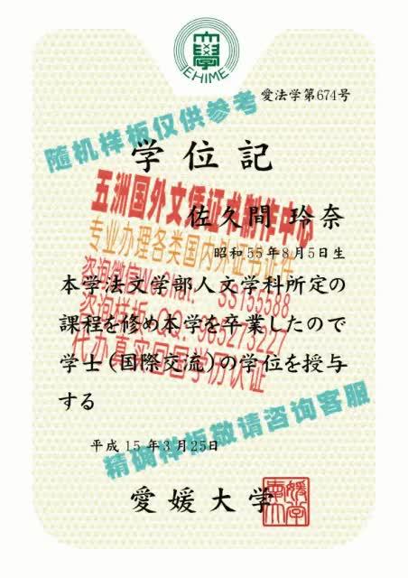 Watch and share 高仿香港结婚证[WeChat-QQ-507067086]各种证件制作 GIFs by 各国证书文凭办理制作【微信:aptao168】 on Gfycat