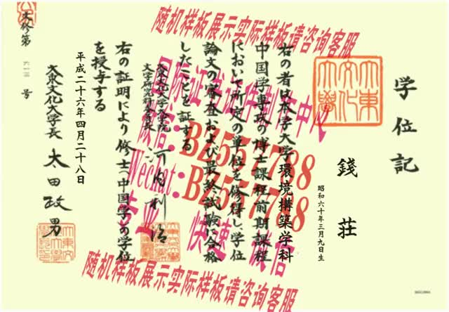 Watch and share 做个假的香港艺术学院毕业证成绩单[咨询微信:BZ557788]办理世界各国证书证件 GIFs on Gfycat