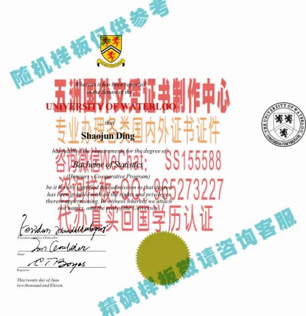 Watch and share 制作新西兰驾驶证[WeChat-QQ-507067086]各种证件制作 GIFs by 各国证书文凭办理制作【微信:aptao168】 on Gfycat