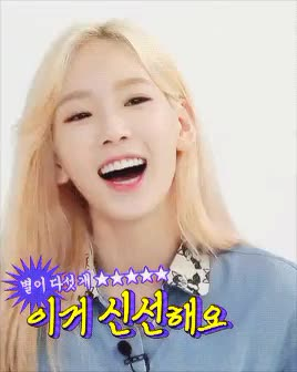 Watch olivia GIF on Gfycat. Discover more gif, girls generation, snsd, taeyeon GIFs on Gfycat