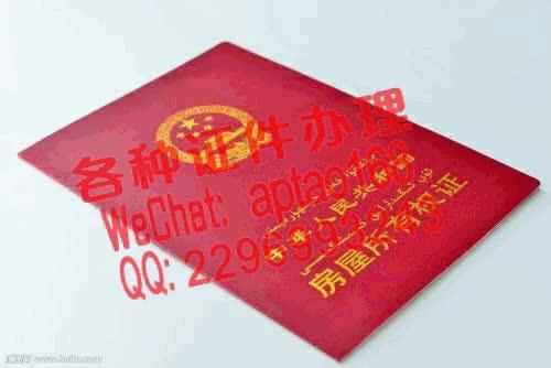 Watch and share 9pntv-制作新加坡驾照V【aptao168】Q【2296993243】-vf3b GIFs by 办理各种证件V+aptao168 on Gfycat
