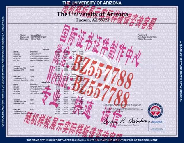 Watch and share 购买东义大学毕业证成绩单[咨询微信:BZ557788]办理世界各国证书证件 GIFs on Gfycat