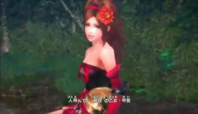 Watch Kai GIF on Gfycat. Discover more Samurai Warriors 3:Empires GIFs on Gfycat
