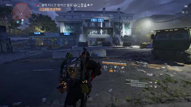 Watch and share Tom Clancy's The Division 2 2020.02.20 - 00.48.18.03.DVR GIFs by 채민영 on Gfycat