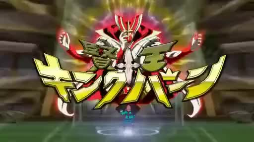 Watch Tenma and Tsurugi GIF on Gfycat. Discover more eleven, inazuma, tenma, tsurugi GIFs on Gfycat