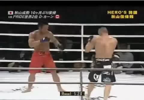 Watch and share Yoshihiro Akiyama X Denis Kang GIFs by alextrujello on Gfycat