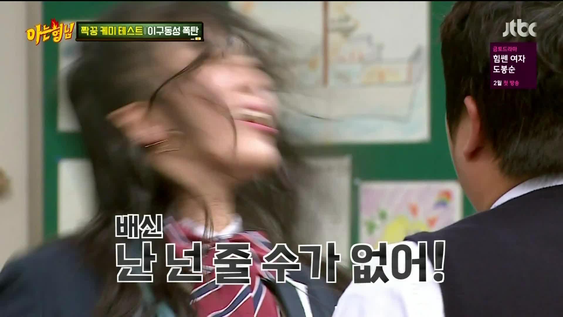 AceOfAngels8, Jihyo, Twice, aceofangels8, kpop, Chanmi 04 GIFs