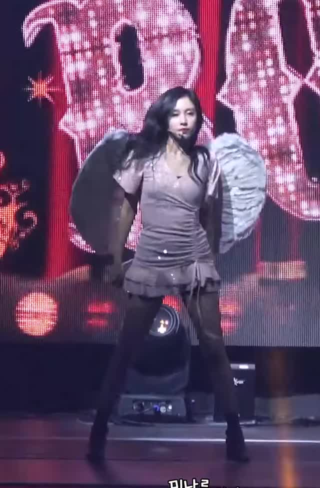 Watch and share Twice GIFs and Mina GIFs by Chuy711 on Gfycat