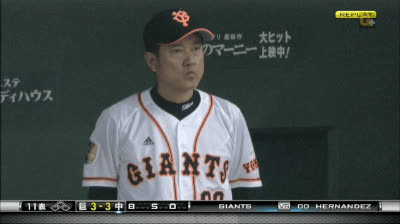 Baseball, Giants, NPB, harakantoku GIFs