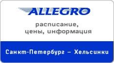 Watch and share ∆д Билеты На Поезд Јллегро GIFs on Gfycat