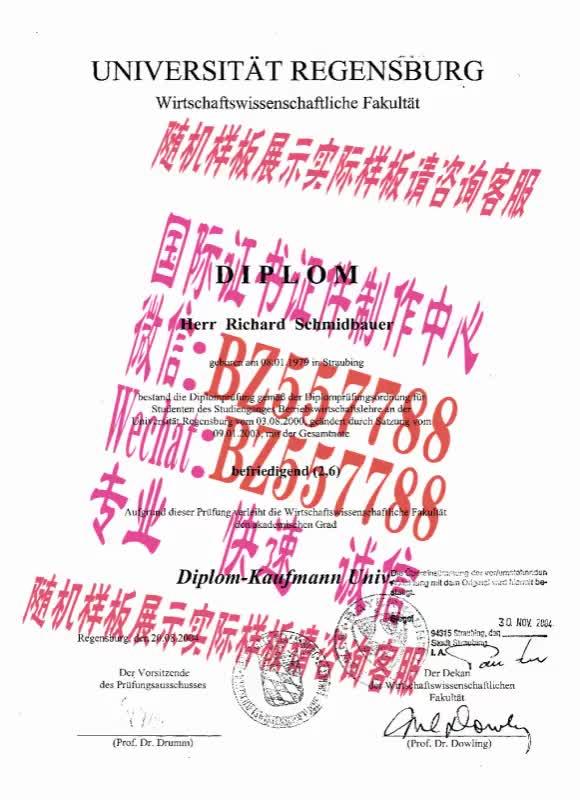 Watch and share 购买东京基督教大学毕业证成绩单[咨询微信:BZ557788]办理世界各国证书证件 GIFs on Gfycat