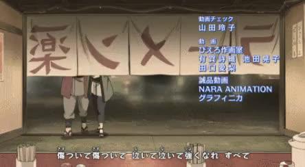 Watch and share Naruto Shippuden GIFs and Hiruzen Sarutobi GIFs on Gfycat