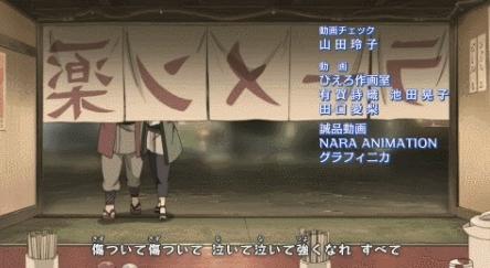JiraTsu, Jiraiya, Kushina Uzumaki, Naruto Shippuden, aka best ending ever, choji, ending, hinata, hiruzen sarutobi, ino, iruka, kakashi, kiba and akamaru, minato, my gif, my posts, naruhina, naruto, obito, rin, sai, sakura, sasuke, shikamaru, shino, tsunade, NARUTO GIFs