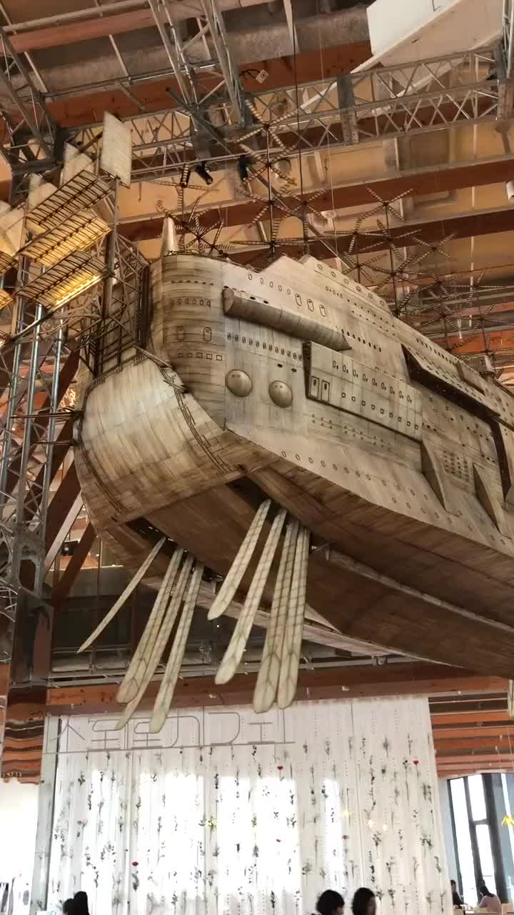 The ark GIFs