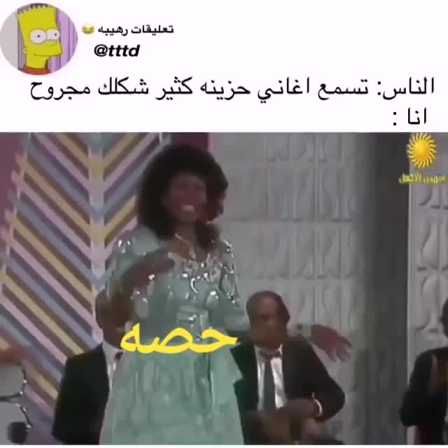 Watch and share YouCut ٢٠١٩١١٠٨ ١٤٤٧٠٤٦٨٧ GIFs by mhmdjum on Gfycat