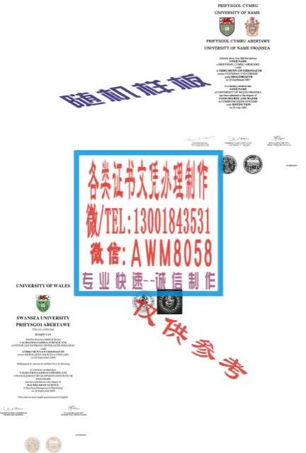 Watch and share 办理波尔多四大学毕业证【微TEL130-0184-3531】原版证书制作 GIFs by 各国证书文凭办理制作【微信:aptao168】 on Gfycat