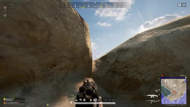 Watch and share Pubg GIFs by eogks220 on Gfycat