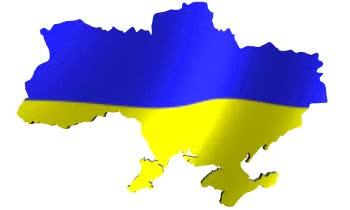 Watch and share 🇺🇦 — Ukraine GIFs on Gfycat