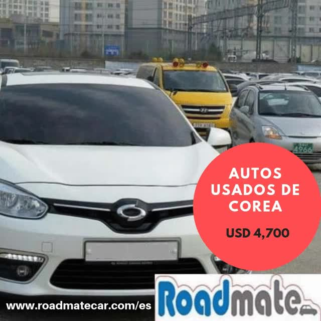 Watch and share Autos Usados De Corea GIFs by roadmatecar12 on Gfycat
