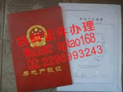 Watch and share 3t33d-桂林电子科技大学信息科技学院毕业证办理V【aptao168】Q【2296993243】-h1df GIFs by 办理各种证件V+aptao168 on Gfycat
