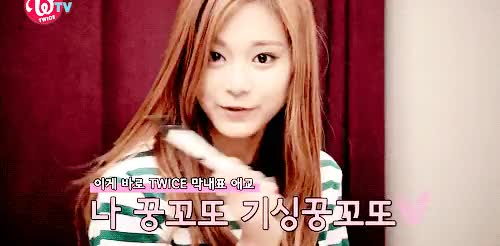 Watch and share Good Luck To Yall GIFs and Jyp Sixteen GIFs on Gfycat