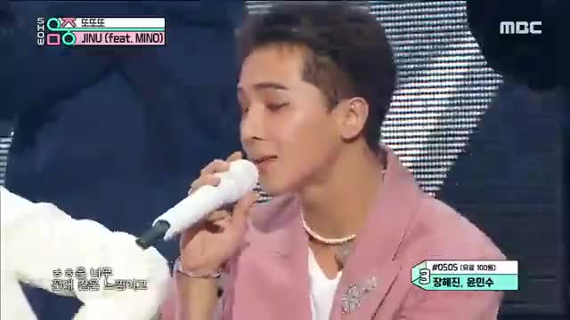 Watch and share Mino GIFs and 송민호 GIFs by 𝔾ℕ 𝕄𝕀ℕ𝕆 🌙  on Gfycat